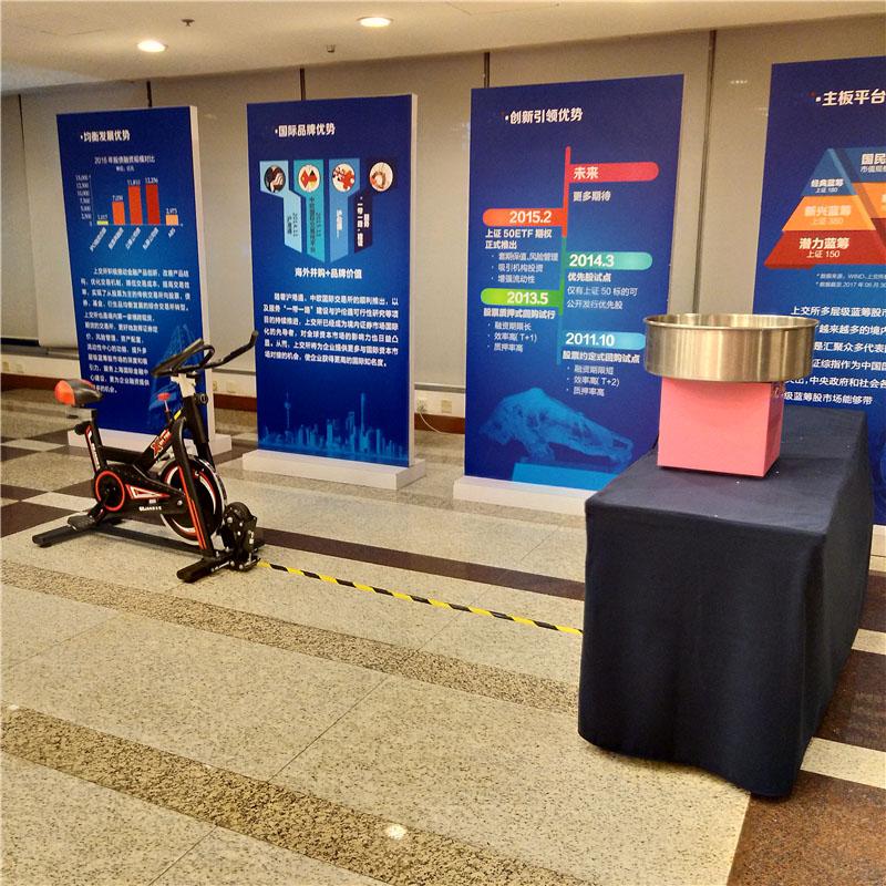 上海发电单车出租带动棉花糖机