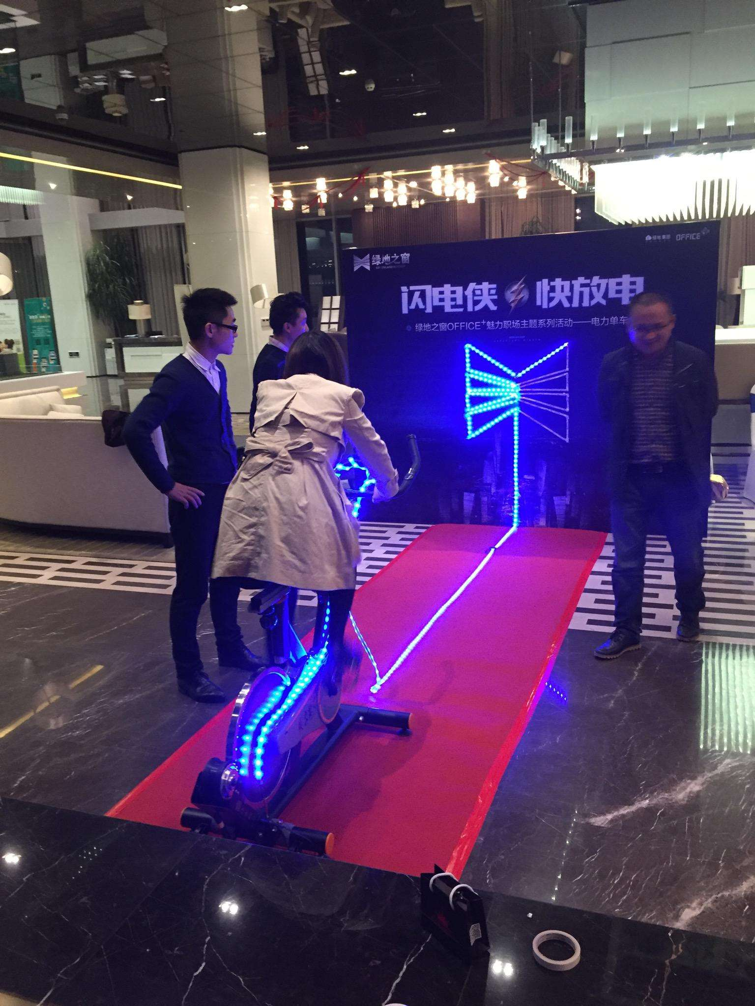 上海发电单车出租公司