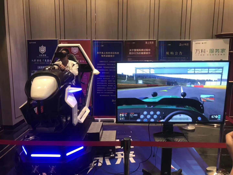 虹口VR设备租赁价格