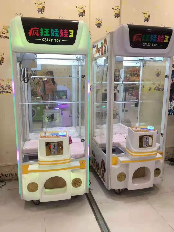 上海娃娃机出租多少钱