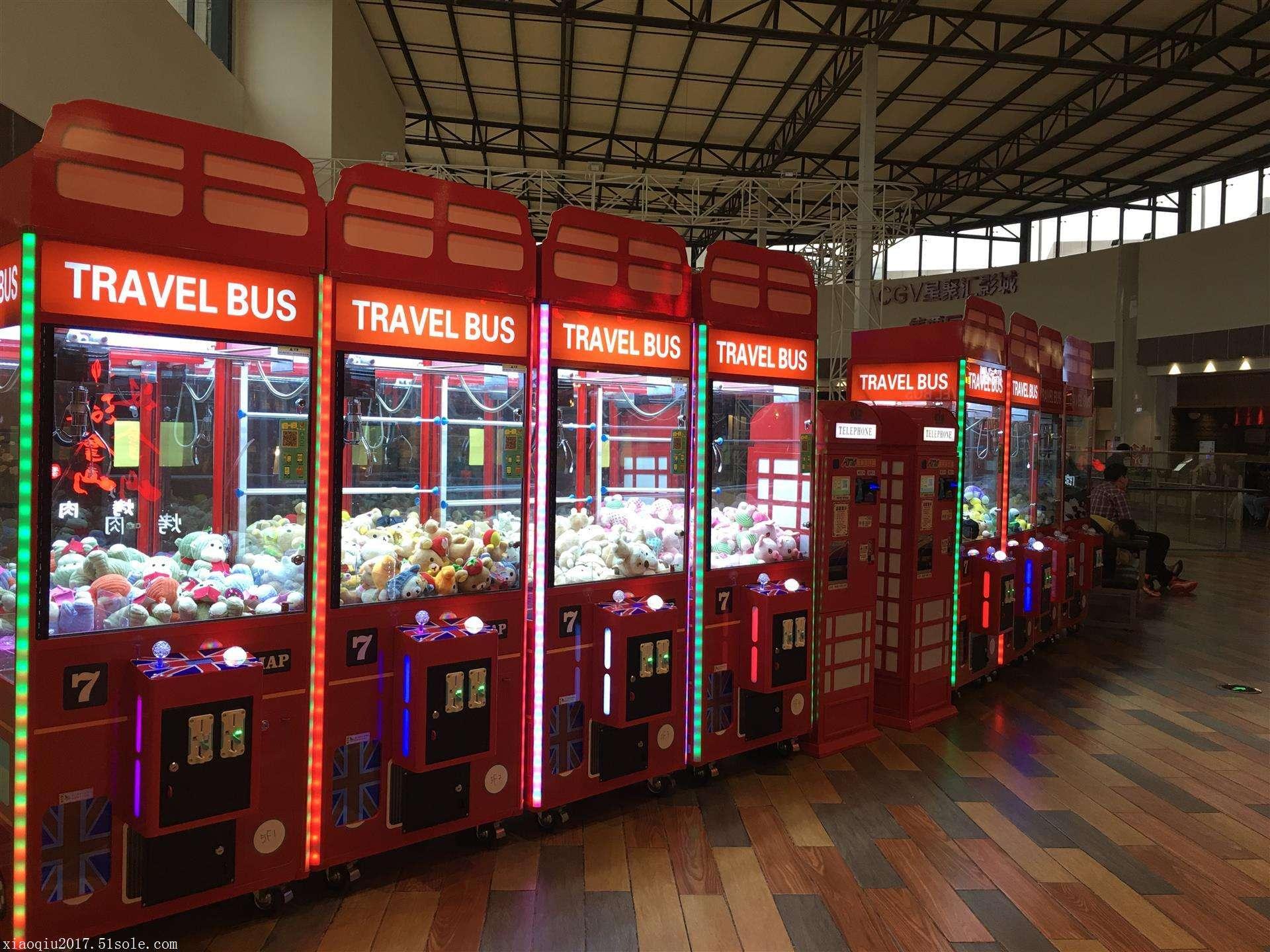 上海娃娃机出租公司