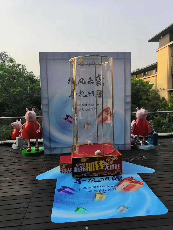 上海娃娃机租赁
