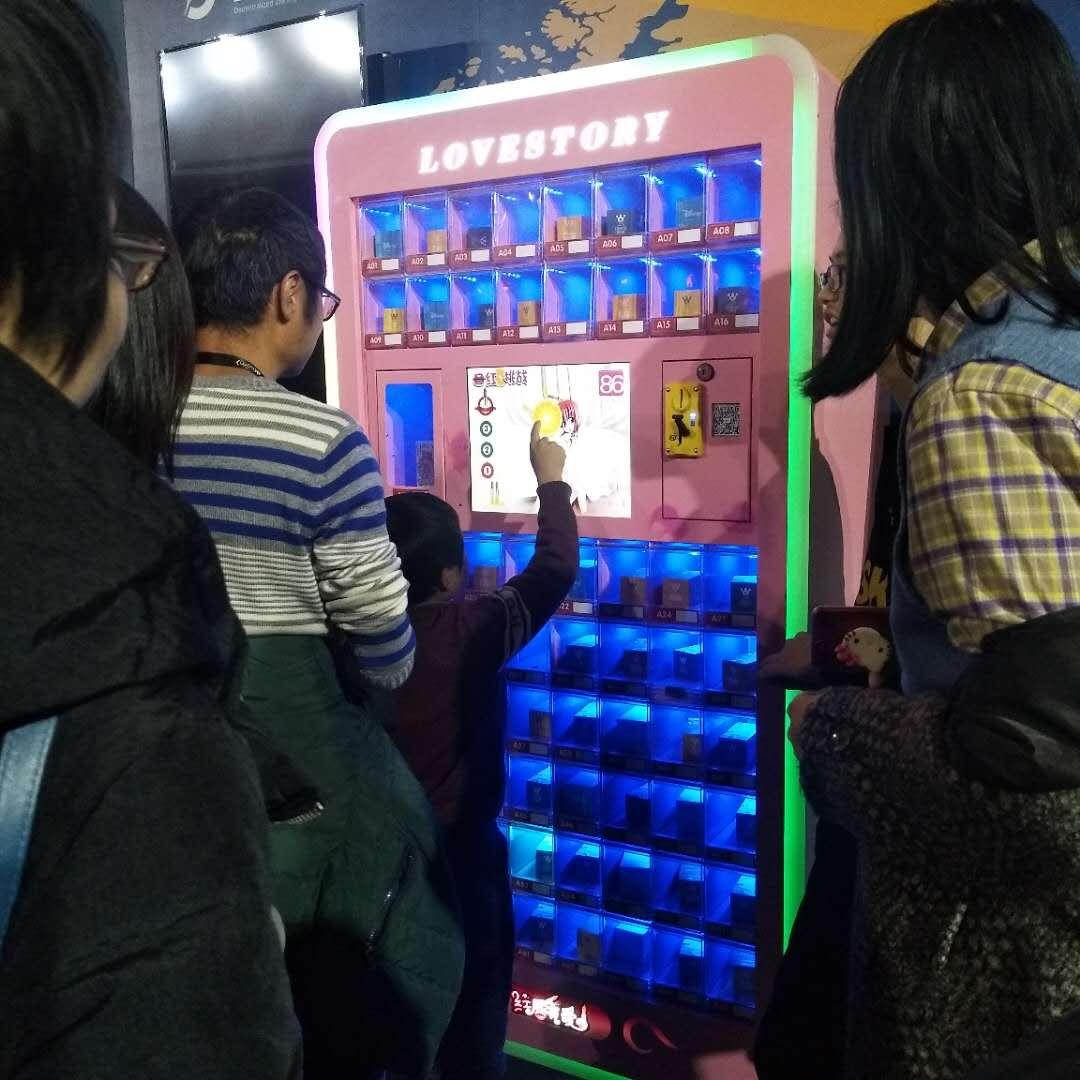 上海娃娃机出租公司解析经营娃娃机的注意事项